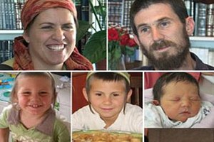 Itamar attack - The victims of the attack. (Clockwise, from top left:) Ruth Fogel (35), Udi Fogel (36), Hadas (3 months), Yoav (11), Elad (4)