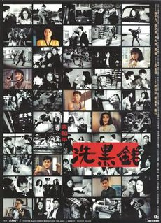 <i>Tiger Cage 2</i> 1990 film by Yuen Woo-ping