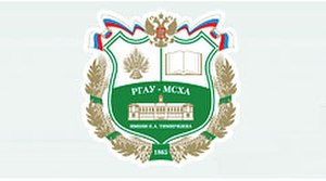 Russian State Agrarian University - Moscow Timiryazev Agricultural Academy