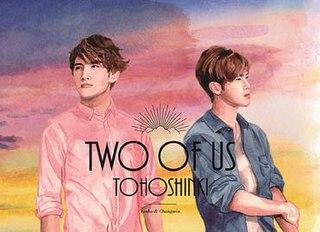 <i>Two of Us</i> (TVXQ album) 2016 remix album by Tohoshinki