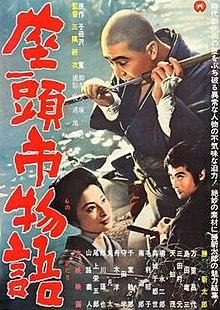 zatoichi 1962