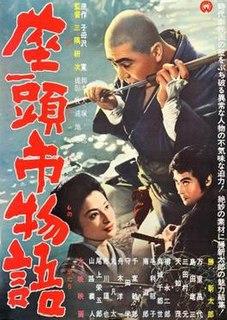 <i>The Tale of Zatoichi</i> 1962 Japanese film