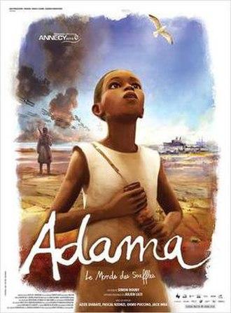 Adama (film) - Film poster