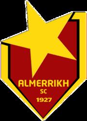Al-Merrikh SC (logo).png