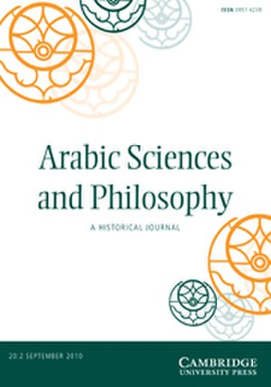 Arabic Sciences and Philosophy - Image: Arabic Sciences and Philosophy