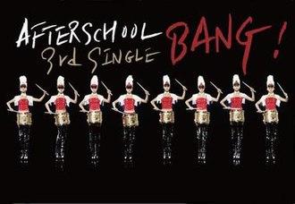 Bang! (After School song) - Image: Asbang!