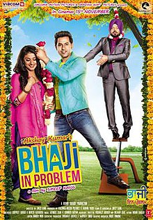 Bhaji In Problem (2013) - Punjabi Movie