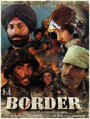Border (1997 film) - Poster