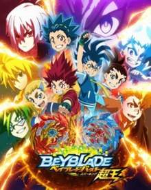 22+ Background Free De La Hoya Beyblade Burst Turbo Background