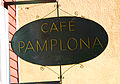 Cafe pamplona sign cambridge ma josfina yanguas.jpg