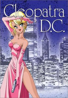 Cleopatra D.C. cover.jpg