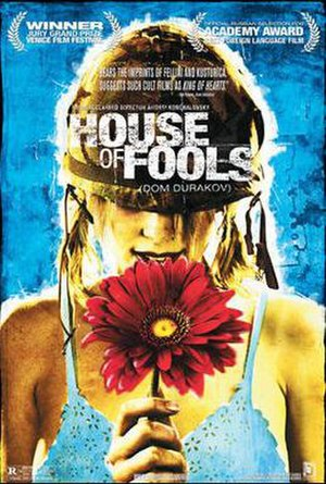 House of Fools (film) - Image: Dom durakov video title