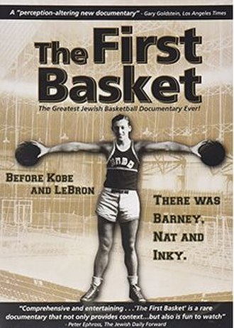 The First Basket - Theatrical release poster
