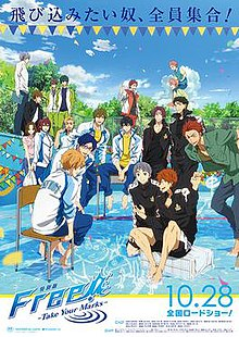 Free Take Your Marks Wikipedia Iwatobi swim club matsuoka rin rin: free take your marks wikipedia