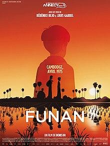 Funan poster.jpg