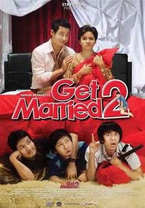 Get Married 2 - Image: Get Married 2