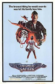<i>The Great Santini</i> 1979 film by Lewis John Carlino