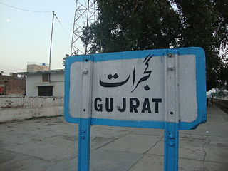 Gujrat railway station