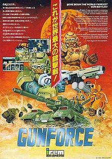 <i>GunForce</i>