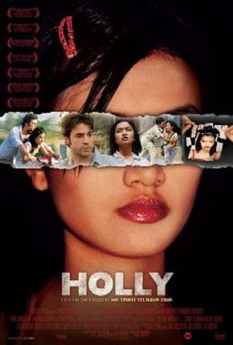 Holly (film) - Theatrical release poster