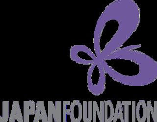 Japan Foundation organization