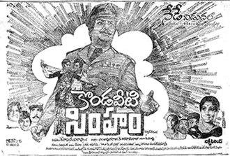 Kondaveeti Simham - Theatrical release poster