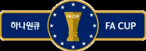 Korean FA Cup - Image: Korean FA Cup emblem