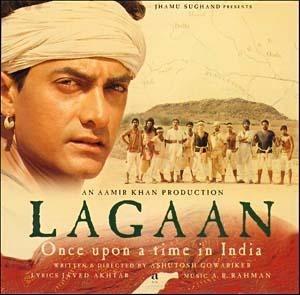 Lagaan (soundtrack) - Image: Lagaan Soundtrack