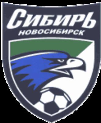 FC Sibir Novosibirsk - Image: Logo of FC Sibir Novosibirsk