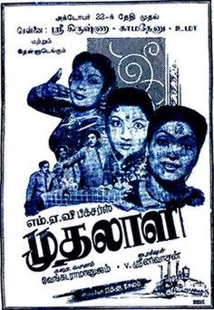<i>Mudhalali</i> 1957 film by Muktha Srinivasan
