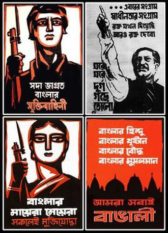 Bangladesh Liberation War - Bangladeshi propaganda posters glorifying the Mukti Bahini's men and women, quoting Sheikh Mujibur Rahman's 7th March speech and calling on East Pakistani Muslims, Hindus, Christians and Buddhists to unite as one nation.