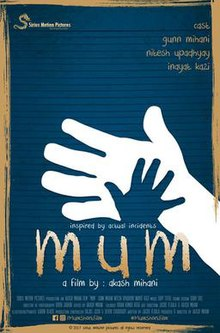 Mum (film) - WikiMili, The Free Encyclopedia