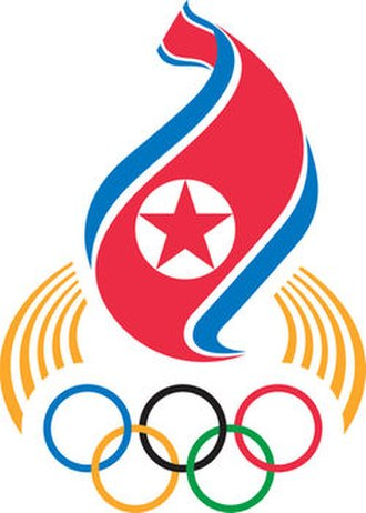 Olympic Committee of the Democratic People's Republic of Korea - Image: Olympic Committee of the Democratic People's Republic of Korea