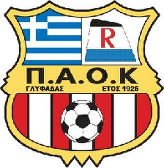Glyfada F.C. - Logo of team from 2009 until 2011