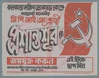Prasanta Sur - Prasanta Sur election poster