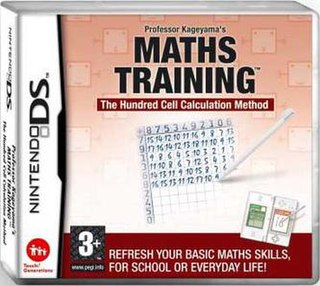 <i>Professor Kageyamas Maths Training: The Hundred Cell Calculation Method</i> 2007 video game
