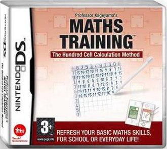 Professor Kageyama's Maths Training: The Hundred Cell Calculation Method - Image: Professor Kageyama's Maths Training The Hundred Cell Calculation Method