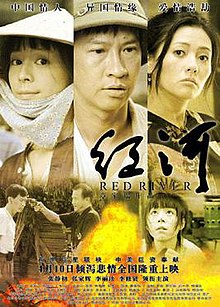 Red River poster.jpg