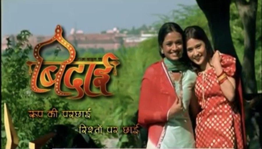 Sapna Babul Ka... Bidaai