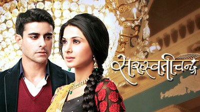 Picture of a TV show: Saraswatichandra