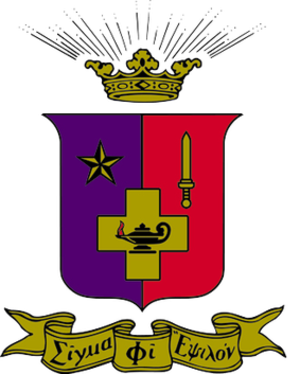 Sigma Phi Epsilon - The official coat of arms of Sigma Phi Epsilon.