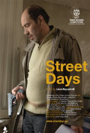 Street Days - Film poster