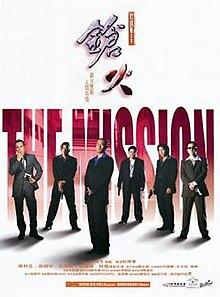 TheMission1999.jpg