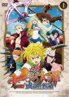 The Seven Deadly Sins Manga Wikimili The Free Encyclopedia