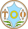 Coat of arms of Torno