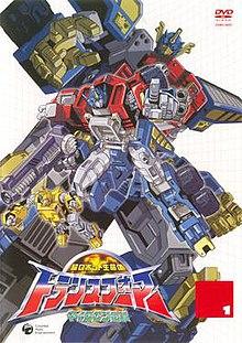 List Of Transformers >> List Of Transformers Armada Episodes Wikipedia