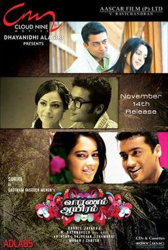 Vaaranam Aayiram - Film poster