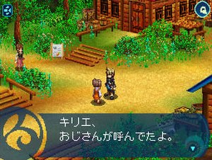 Sands of Destruction - A screenshot of the field, from the Japanese version