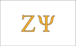 Zeta Psi flag.png