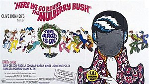 Here We Go Round the Mulberry Bush (film) - British quad poster